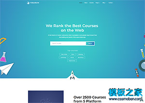 Web Courses網(wang)課系統首頁html模板